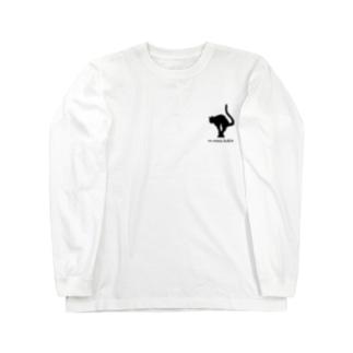 『吾輩は猫である』って言ってるリガの猫ちゃん Long sleeve T-shirts