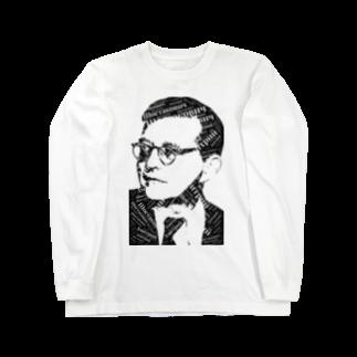 Japan-Russia NewsのШостакович HQ Long sleeve T-shirts