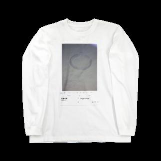 「ごめん々ね 」と言っの電子の祈り Long sleeve T-shirts