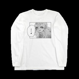 玉城きらのきらいっ♥️ちゃん Long sleeve T-shirts
