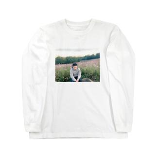 牛女しらすとお花畑 Long sleeve T-shirts