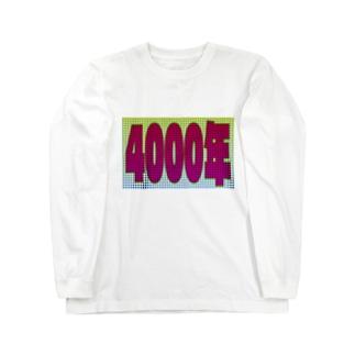 4000年 Long sleeve T-shirts