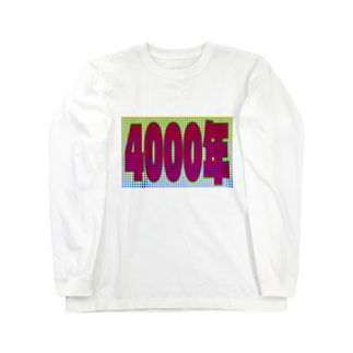 イエネコの4000年 Long sleeve T-shirts