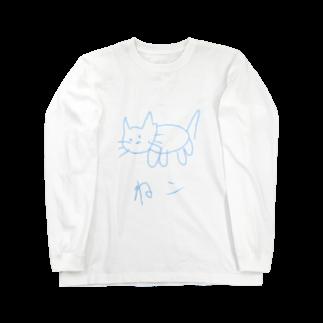 simono0501の絵心がないぬっこシリーズ Long sleeve T-shirts