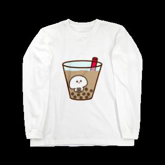 みじめちゃん@LINEスタンプ販売中のみじめちゃん(タピオカ) Long sleeve T-shirts
