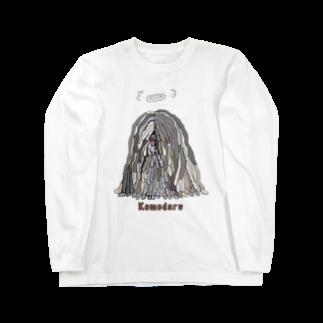 光平洋子の天使のかしこいプーリー犬 Long sleeve T-shirts