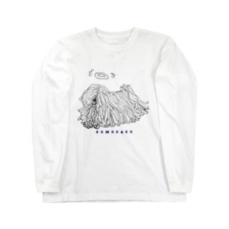 天使のかしこいプーリー犬 浮く。 Long sleeve T-shirts