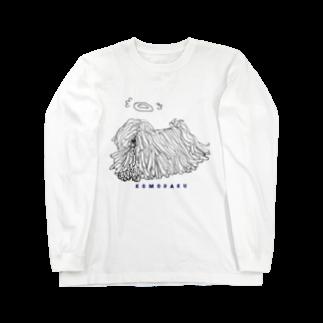 光平洋子の天使のかしこいプーリー犬 浮く。 Long sleeve T-shirts