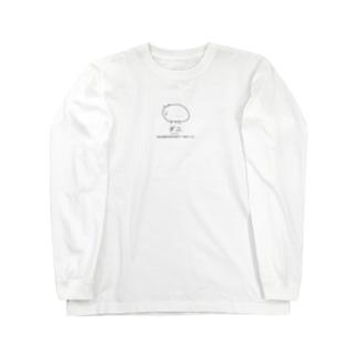 ダニ(SUZURI限定) Long sleeve T-shirts