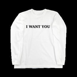 ぽよっとちよっとのI WANT YOU Long sleeve T-shirts