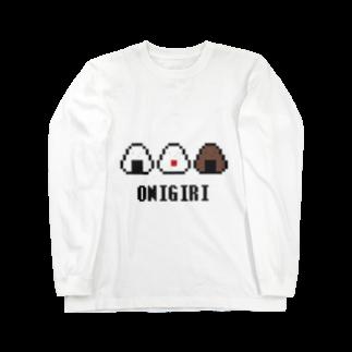 カットボスのカットボス - おにぎり Long sleeve T-shirts