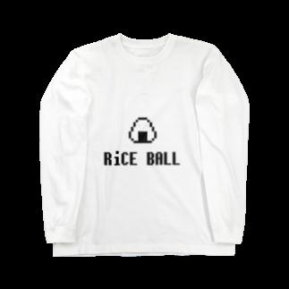 カットボスのライスボール Long sleeve T-shirts