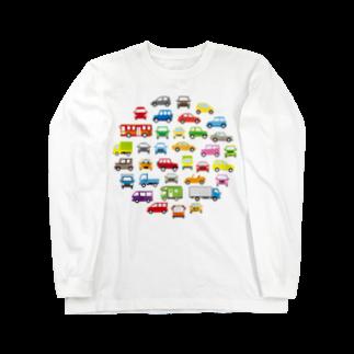 かわいいデザインのグッズ屋さんの色んな車のサークルギャラリー Long sleeve T-shirts