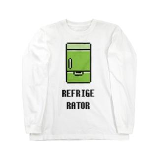 冷蔵庫 Long sleeve T-shirts