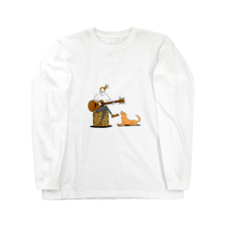s_uppo_nのギターマンと犬 Long sleeve T-shirts