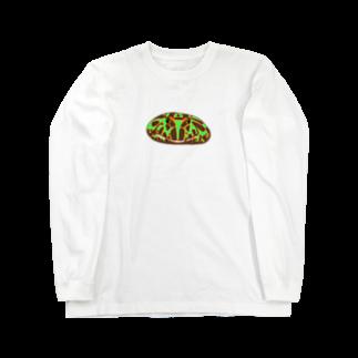 nemuriのoikawa Long sleeve T-shirts