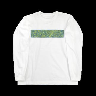 若林のぎっしり Long sleeve T-shirts