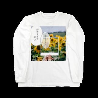 ai__sub_lllのひまわりの病み Long sleeve T-shirts