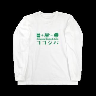 ココシバのココシバグッズ3 Long sleeve T-shirts