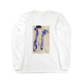 Art Baseのエゴン・シーレ / 1913 / Standing Female Nude in a Blue Robe / Egon Schiele Long sleeve T-shirts