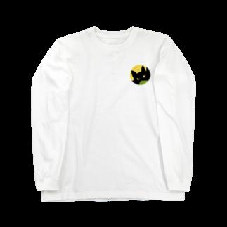 customu_1957のにゃにゃ男 Long sleeve T-shirts