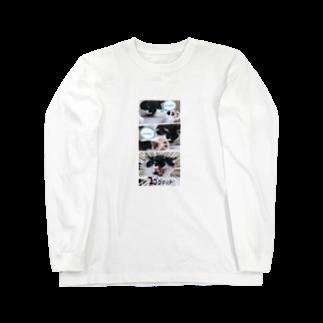 保護猫活動家すみパンさん家への支援グッズ!のNo.19 肉球の自慢をするバットにゃん♪ Long sleeve T-shirts