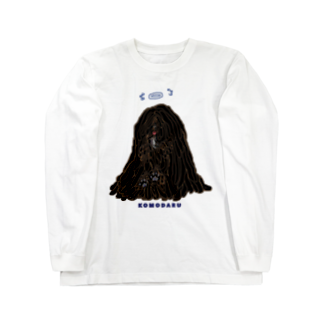 光平洋子の天使のかしこいプーリー犬、寄りかかる。 Long sleeve T-shirts