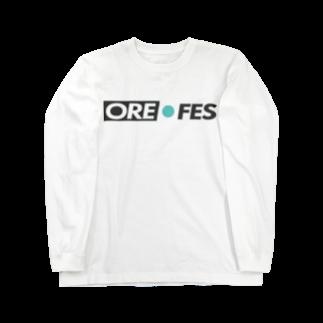 のぶお🦁鹿児島の巨人の俺フェス Long sleeve T-shirts