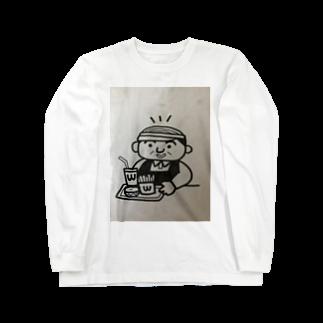 nico502のバーコード店長   ファーストフード編 Long sleeve T-shirts