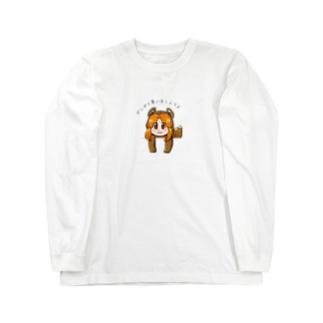 どんぐり買いましょうよ Long sleeve T-shirts