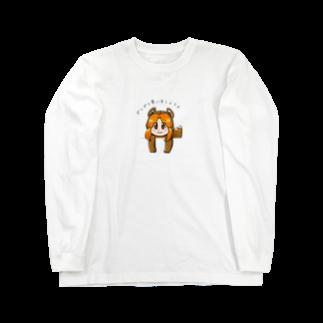 四色アペンド+のどんぐり買いましょうよ Long sleeve T-shirts