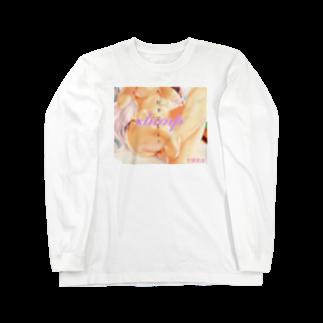 slumpのすきでしょ? Long sleeve T-shirts