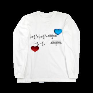 にゃんたみ屋の数学公式シリーズ4~円の方程式 Long sleeve T-shirts