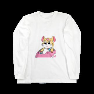 AkinoAliceのレッキングボール〜ポプテ風味〜 Long sleeve T-shirts