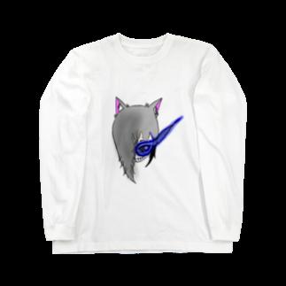 市イラストグッズショップの獣skull Long sleeve T-shirts