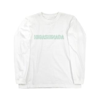東灘 Long sleeve T-shirts