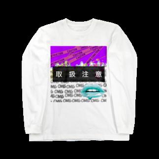 ai__sub_lllの取扱注意。 Long sleeve T-shirts