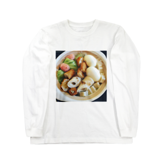 食卓のうちの食卓 あつあつおでん Long sleeve T-shirts