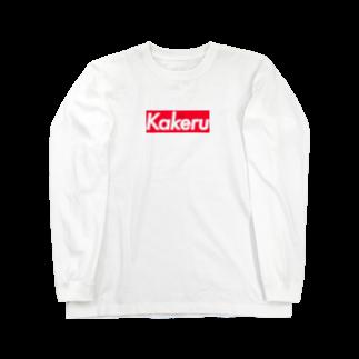 sweetcornbutterオーダー見本の専用 Long sleeve T-shirts