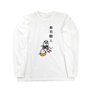 PokuStarの寿司職人なパンダ Long sleeve T-shirts
