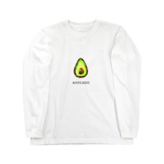 アボカド ゴシック Long sleeve T-shirts