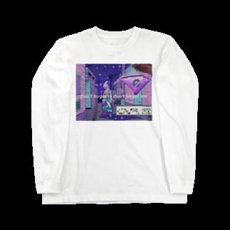 STRONG_XENOの依存 Long sleeve T-shirts