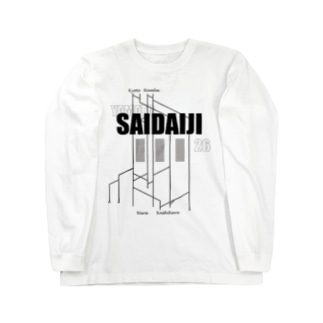 大和西大寺 Long sleeve T-shirts
