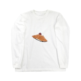 すし越しの犬 Long sleeve T-shirts