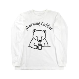 モーニングコーヒー クマ 熊 動物イラストアーチロゴ Long sleeve T-shirts