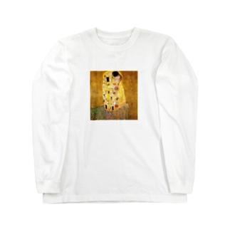 グスタフ・クリムト / 接吻 / 1908 /The Kiss / Gustav Klimt Long sleeve T-shirts