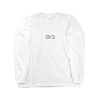 weekend _worldend Long sleeve T-shirts