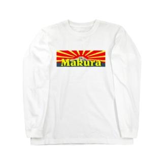 I'm Japanese Makura Tee Long sleeve T-shirts