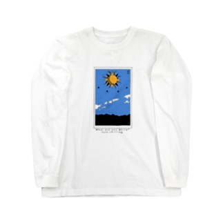 justchilling... Long sleeve T-shirts