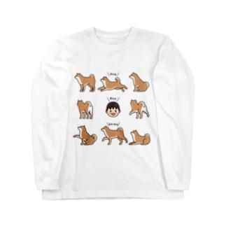 boy 柴 ! Long sleeve T-shirts